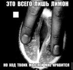 1..PRIKKARTINKAT2NAS182_11NOYB16.jpg