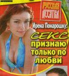 ponaroshku_foto06.jpg