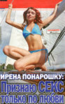 ponaroshku_foto07.jpg