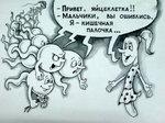 1332182882_ero_karikaturi_11.jpg