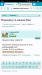 Screenshot_2018-02-20-13-25-43-361_com.boatbrowser.tablet.png