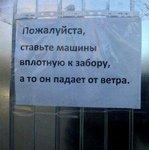 smeshnie_kartinki_147513403956.jpg