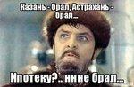 smeshnie_kartinki_147340922665.jpg