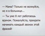 smeshnie_kartinki_147065956560.jpg