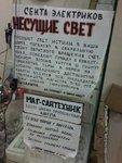 smeshnie_kartinki_147004713395.jpg