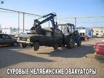 smeshnie_kartinki_14693711095.jpg