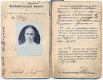 Prostitution_passport_Russian_Empire_1904_front.jpg
