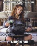 Genzoman-art-барышня-красивые-картинки-Hermione-Granger-1972194.jpeg