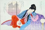 masturbating-woman-takeuchi.jpg