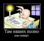 FB_IMG_1533663421299.jpg