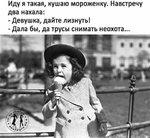 FB_IMG_1533576757134.jpg