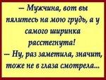 FB_IMG_1533405136692.jpg