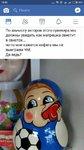 FB_IMG_1533804540462.jpg