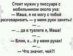 FB_IMG_1533749151457.jpg