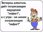 FB_IMG_1537106370699.jpg