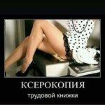 FB_IMG_1538144730105_1.jpg