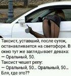 FB_IMG_1537957598346.jpg
