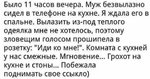 FB_IMG_1537958349354.jpg