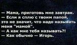 FB_IMG_1537960028017.jpg
