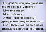 FB_IMG_1538034353782.jpg