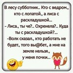 FB_IMG_1538039858033.jpg