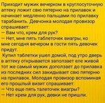 FB_IMG_1538039800032.jpg