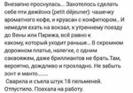 FB_IMG_1538147038990.jpg