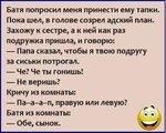 FB_IMG_1538632976515.jpg