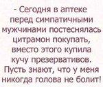 FB_IMG_1537031231782.jpg