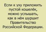 FB_IMG_1536763678325.jpg