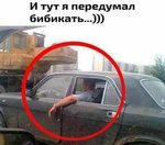 FB_IMG_1536747587081.jpg