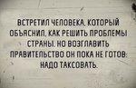 FB_IMG_1540215385036.jpg