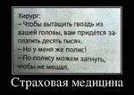 FB_IMG_1538742516323.jpg