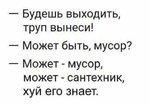 FB_IMG_1538981930006.jpg