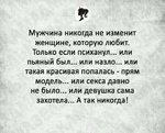 FB_IMG_1537795714440.jpg