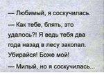 FB_IMG_1542706199008.jpg