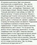 FB_IMG_1538831561864.jpg