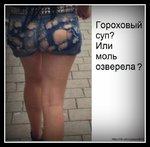 vx_mqiD8Eqc.jpg