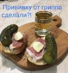 FB_IMG_1570966234267.jpg