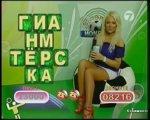 1258566852_6086345vdz.jpg