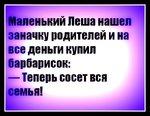 f2NGODTP_uY.jpg