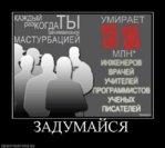 183702_zadumajsya.jpg