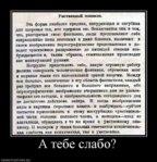 700641_a_tebe_slabo.jpg