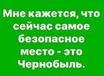 IMG-20200320-WA0005.jpg