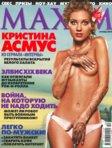 Maxim_10_2010_HQ_01.jpg