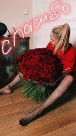 Natalya-Rudova-Feet-2684394.jpg