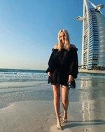 Natalya-Rudova-Feet-5643391.jpg