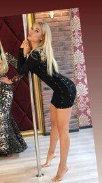 Natalya-Rudova-Feet-5825273.jpg