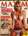 1312723163_ksenia_novikova_1.jpg