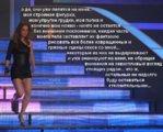 julia_savicheva_04.jpg
